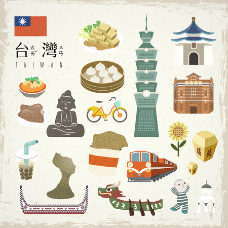 Taiwan attractions and dishes collection in flat design Çizim