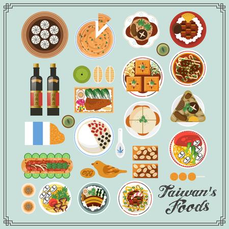 Bovenaanzicht van heerlijke Taiwan snacks collectie Stockfoto - 46942512