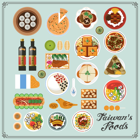top view of delicious Taiwan snacks collection Illustration