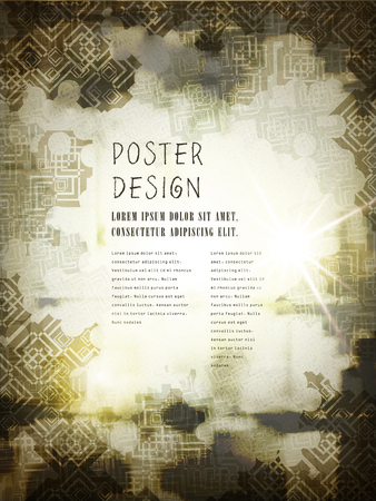 abstract poster design template with blank area Illustration