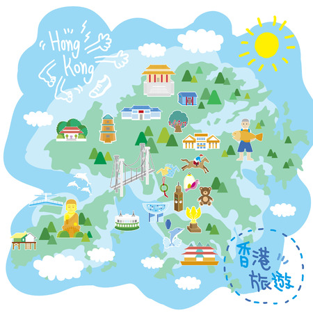 attractive Hong Kong travel map in flat style Illustration