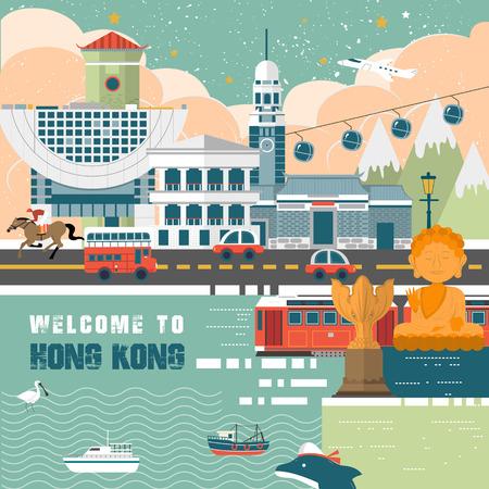 평면 디자인 스타일에 매력적인 홍콩 여행 개념 포스터 일러스트