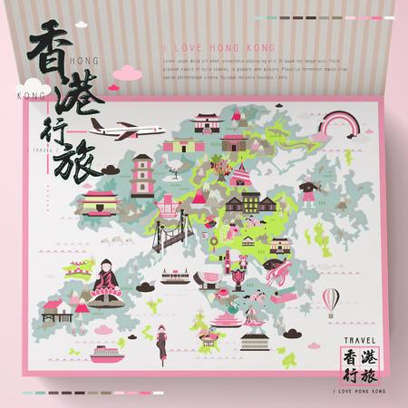 caballos corriendo: creativa carnet de viaje de Hong Kong en el estilo de dise�o plano