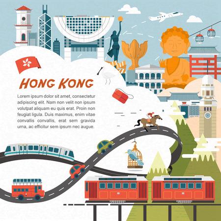 bouddha: attrayante Hong Kong concept de Voyage affiche au design plat