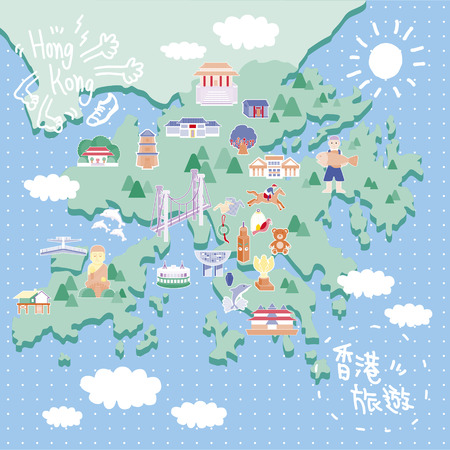attractive Hong Kong travel map in flat style Çizim