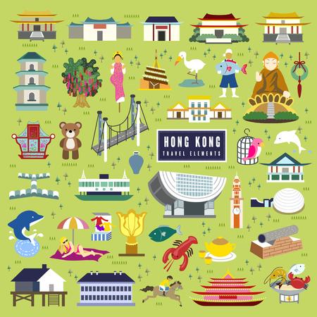 평면 디자인의 사랑스러운 홍콩 여행 요소 컬렉션