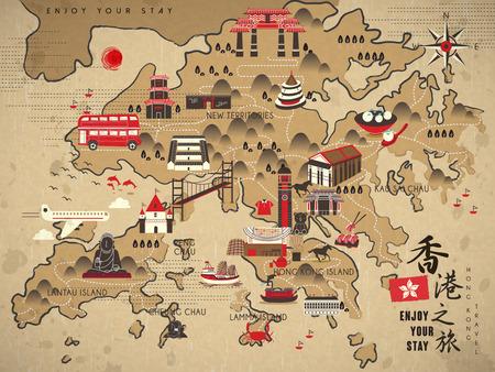 mapa de china: mapa de Hong Kong en el estilo retro tinta china Vectores