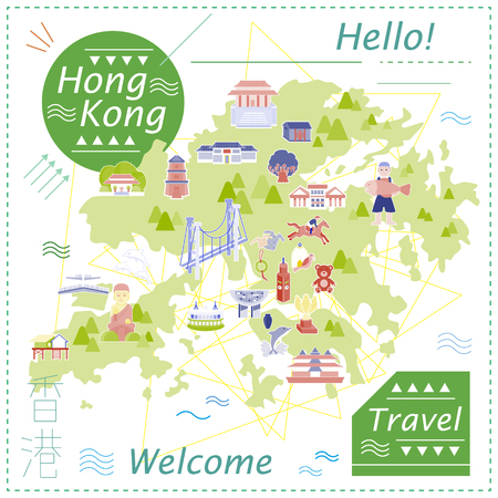 attractive Hong Kong travel map in flat style 向量圖像
