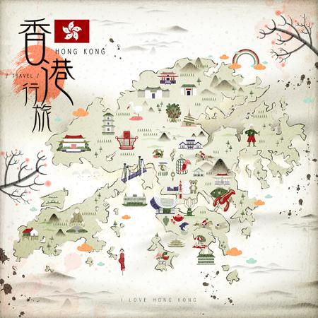 中国水墨画スタイル Hong Kong、フラットなデザインで見どころがアイコンでマップを移動します。