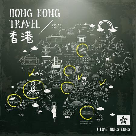 hong kong harbour: creative Hong Kong travel map drawn on blackboard Illustration