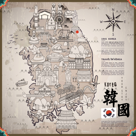korea: South Korea travel map with attractions - lower right is Korea in Chinese word
