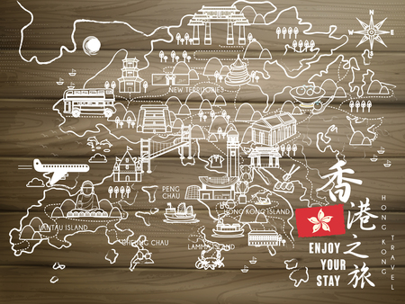 travel map: creative Hong Kong travel map on wooden plate - Hong Kong travel in Chinese word on lower right Illustration