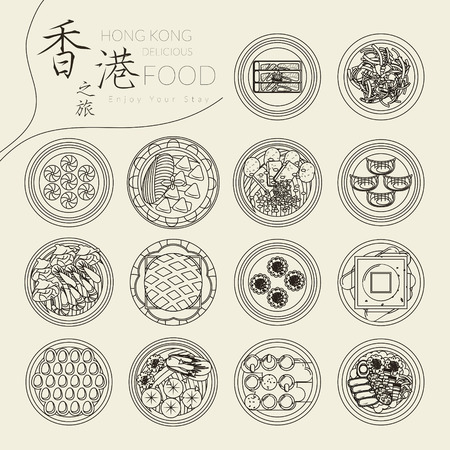 hong kong street: top view of delicious Hong Kong dishes in thin line style - the upper left title is Hong Kong travel in Chinese word Illustration