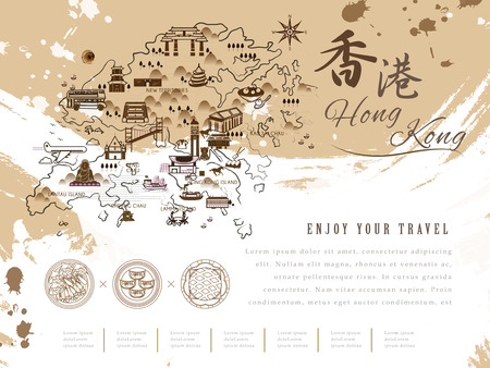 hong: retro Hong Kong travel poster design - the upper right title is Hong Kong in Chinese word Illustration