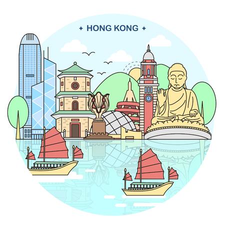 매력적인 홍콩 여행 컨셉 포스터 디자인 일러스트