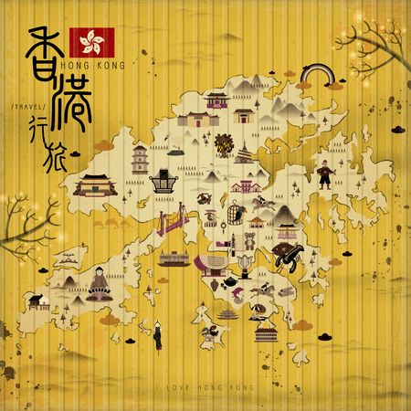 travel map: Hong Kong travel map with attractions in retro style - the upper left title is Hong Kong travel in Chinese word Illustration