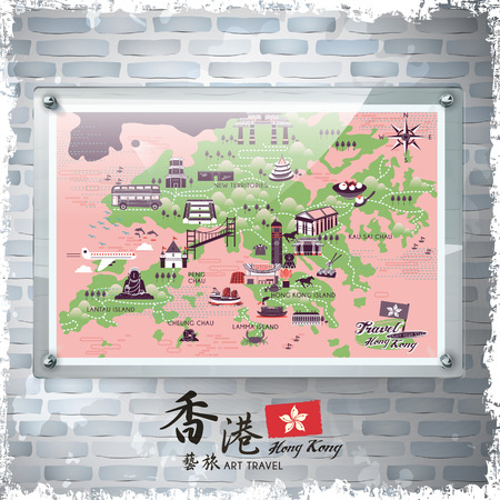 werbebande: attractive Hong Kong travel poster design on advertising board - Hong Kong art travel in Chinese word Illustration