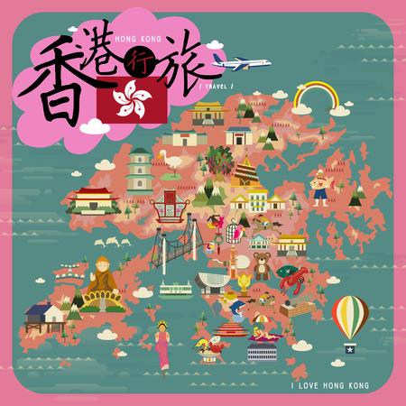 mapa china: mapa de Hong Kong en diseño plano - el título superior izquierda es el viaje Hong Kong en la palabra china