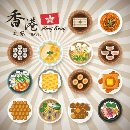 chinese word: top view of delicious Hong Kong dishes in flat style - the upper left title is Hong Kong travel in Chinese word