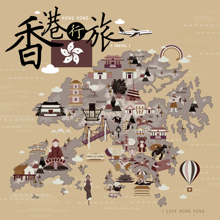 hong kong: Hong Kong travel map in retro style - the upper left title is Hong Kong travel in Chinese word