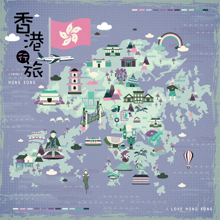 attractions: lovely Hong Kong travel map with attractions in flat design - the upper left title is Hong Kong travel in Chinese word Illustration
