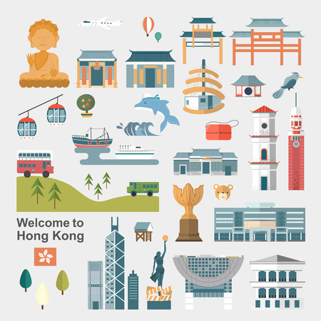 魅力的な香港旅行フラット デザインのコンセプトのコレクション  イラスト・ベクター素材
