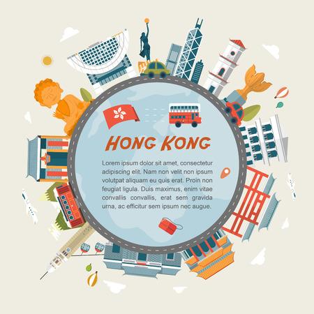 lovely Hong Kong travel concept design in flat design Stock Illustratie