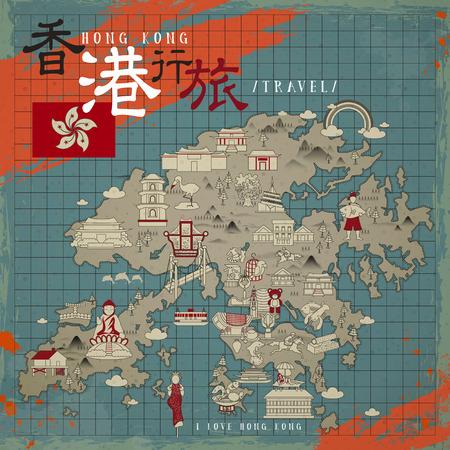 mapa china: Hong Kong diseño de mapa de la creatividad en papel de carta - el título superior izquierda es el viaje Hong Kong en palabra china