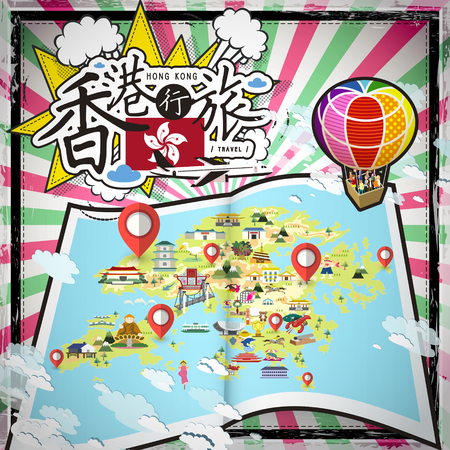 balloon background: colorful Hong Kong travel poster - the upper left title is Hong Kong travel in Chinese word