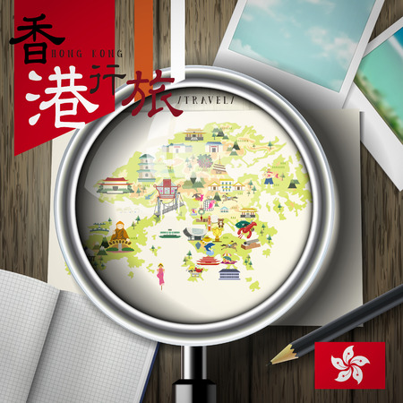 hongkong: colorful Hong Kong travel poster - the upper left title is Hong Kong travel in Chinese word