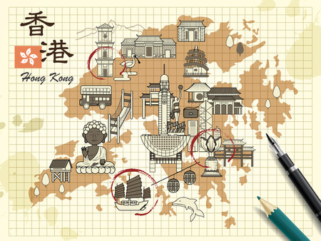 hongkong: Hong Kong travel map on notepaper - the upper left title is Hong Kong travel in Chinese word Illustration