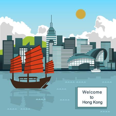 hong kong harbour: fantastic Victoria Harbor scenery in flat design Illustration