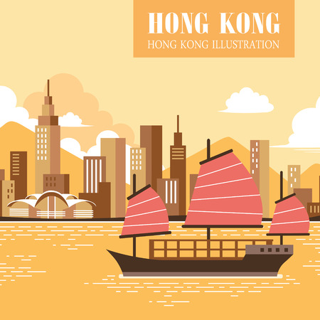 hong kong skyline: attractive Victoria harbour scenery in flat design