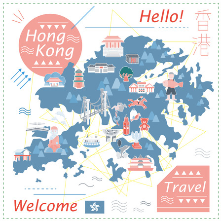 HONG KONG: lovely Hong Kong map design in flat style - the upper right title is Hong Kong in Chinese word