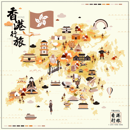 HONG KONG: lovely Hong Kong travel map with attractions in flat design - the upper left and lower right titles are Hong Kong travel in Chinese word