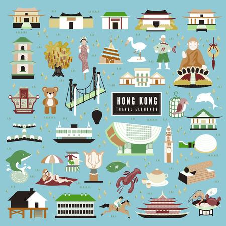 hong kong: Hong Kong travel elements collection in flat design Illustration
