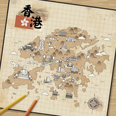 reise retro: Hong Kong Reise-Karte auf Briefpapier im Retro-Stil-oberen links Titel ist Hong Kong Reise in chinesische Wort