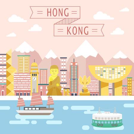 hong kong: lovely Hong Kong travel concept design in flat style Illustration