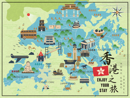 lovely Hong Kong travel map on in flat style - lower right word is Hong Kong travel in Chinese word Çizim