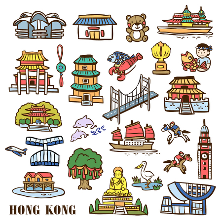 lovely hand drawn Hong Kong travel elements collection