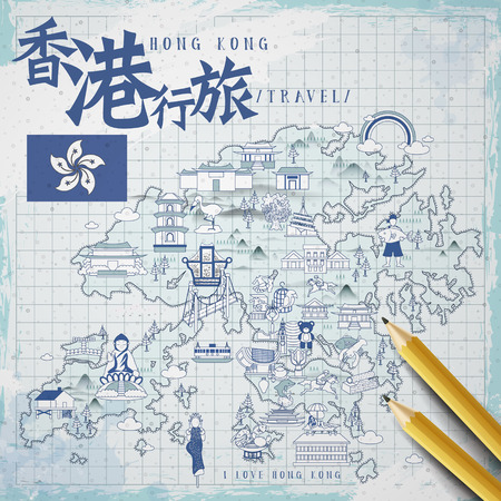 Hong Kong travel map on notepaper - the upper left title is Hong Kong travel in Chinese word Ilustração