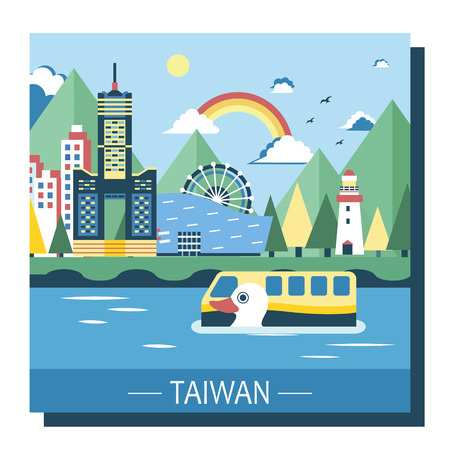 famous Taiwan travel attractions in flat design Reklamní fotografie - 48664878