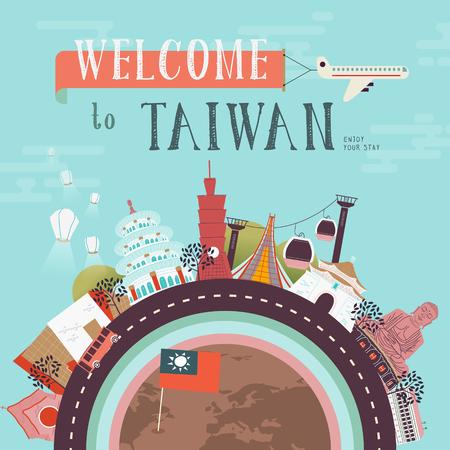 유명한 관광 명소와 아름다운 대만 여행 포스터 디자인
