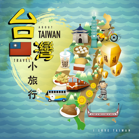 bao: Taiwan attractions map - Taiwan travel in Chinese words on upper left and blessing word in chinese on the sky lantern