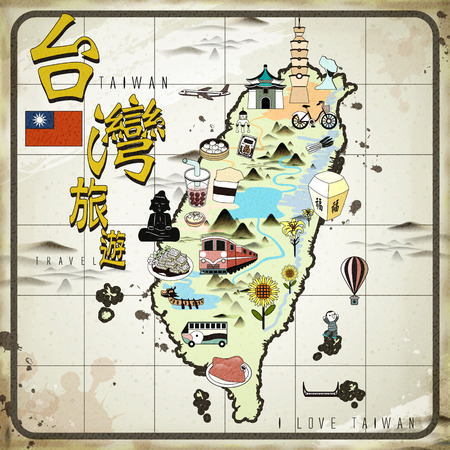 travel map: Taiwan travel map  - Taiwan travel in Chinese words on upper left and  blessing word in chinese on the sky lantern