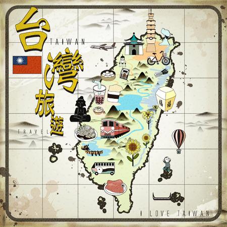 mapa china: Viajar Taiwán en palabras chinas en la parte superior izquierda y la palabra bendición en chino en la linterna del cielo - Taiwan mapa de la Vectores