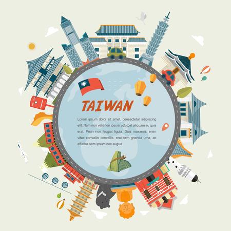 guia de turismo: diseño encantador del cartel del viaje de Taiwán en el estilo plano Vectores