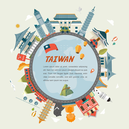 lovely Taiwan travel poster design in flat style 矢量图像