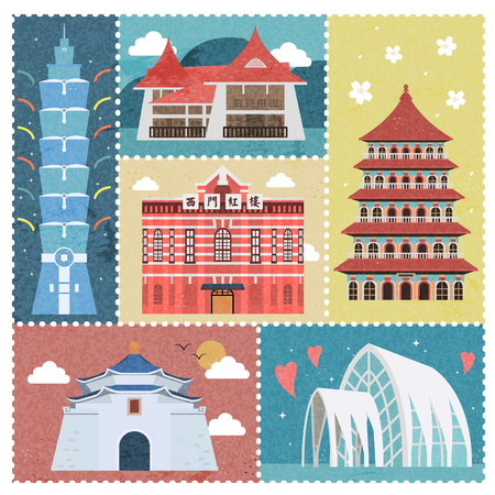 attractions: lovely Taiwan travel attractions stamp design collection