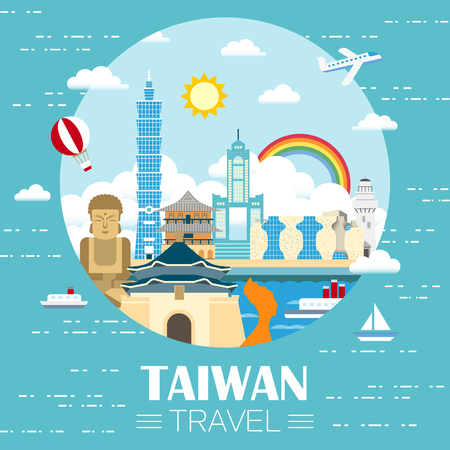 lovely Taiwan travel poster design in flat style Stock fotó - 48665982